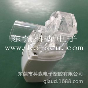 Medical Atomization Piece 3 Micron Saline Directly Lungs Ultrasonic Atomizer pictures & photos