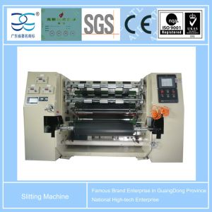 Carbon Ribbon Slitting Machine (XW-206E)