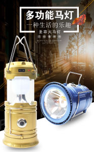 Rechargeable Solar Waterproof Portable LED Camping Light