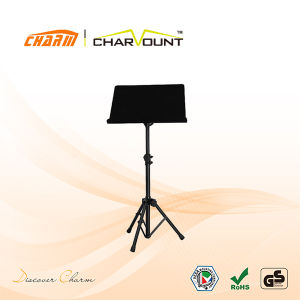 Adjustable Height Music Sheet Stand (CT-MHS-3) pictures & photos
