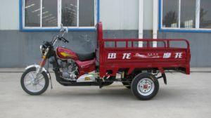 150CC Three Wheel Motorcycle (XL150ZH-3B)