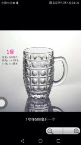 High Quality Glass Mug Wigh Good Price Kb-J00102 pictures & photos