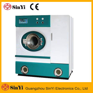 (GXQ) Laundry Shop Drying Dry Cleaning Shop Machine
