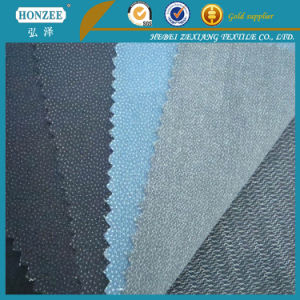 Double DOT Polyester Nonwoven Fabric pictures & photos