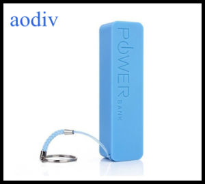 2200mAh Hot Sale Perfume Power Bank with Key Ring