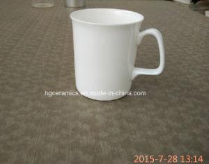 Apollo Bone China Mug pictures & photos