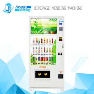 Hot Sale Beverage/Snack Vending Machine 8c (32HP) pictures & photos
