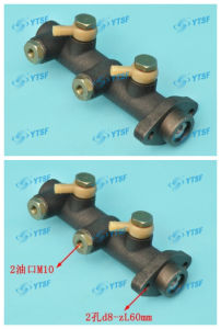 Brake Master Cylinder/Foton Pats/Auto Parts pictures & photos