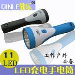 Rechargeable Plastic LED Flashlight (QLED-311)