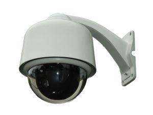CCTV 27x Speed Dome Camera (BG-S352BW27WD)