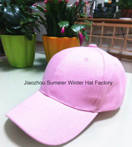 Cheap Custom Hat Printing and Embroidery Logo 100% Cotton Sport Baseball Cap pictures & photos