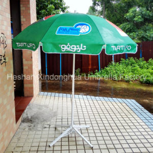 Two Meter Full Printing Outdoor Sun Umbrella for Advertising (BU-0040C) pictures & photos