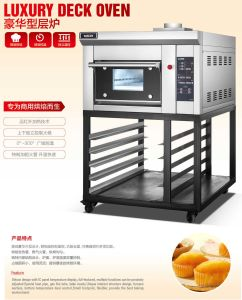 Luxury Gas Deck Oven (YL-101Q) pictures & photos