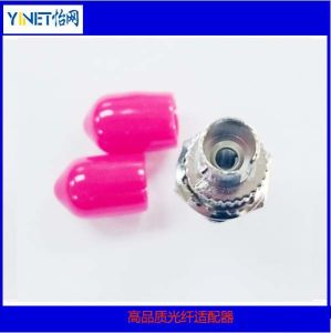 Optical Fiber St Connector Adapter Dual or Single Ports pictures & photos