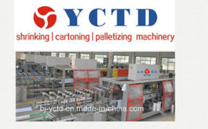 Automatic PE Film Shrink Wrapping Machine (YCBS80) pictures & photos