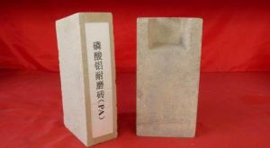Phosphate High Alumina Brick, Refractory Brick pictures & photos