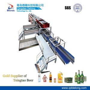 Full Automatic Carton Packaging Model Machine