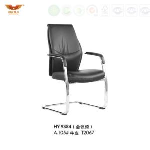 High Quality Office Leather Chair with Armrest (HY-9384) pictures & photos