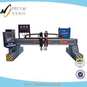 Feimai Gantry Plasma Cutting Machine
