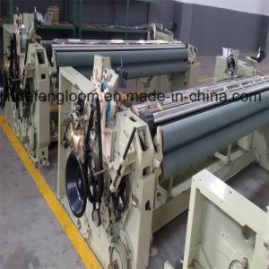 Top-Class Double Nozzle Water Jet Loom Weaving Machine pictures & photos