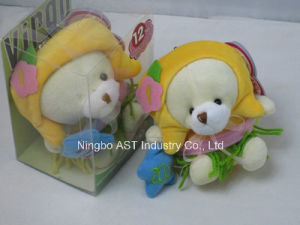 Recording Plush Toy, Stuffed & Plush Toys, Promotion Plush Toy pictures & photos