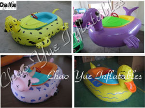 Cute Colorful Inflatable Bumper Boat for Kids (CYBB-1503) pictures & photos