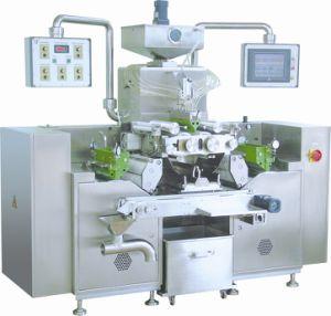 Softgel Encapsulation Machine (RG2-200) pictures & photos