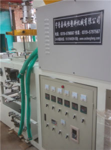 Chengheng Film Blowing Machine for PP Strain Bag pictures & photos