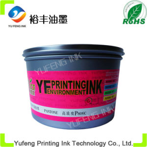 Fluorescence Ink, Eco Printing Ink and Bulk Ink, China Ink of Factory, Pantone P806c Rose Color (Alice Brand)