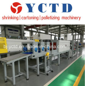 mineral water shrink wrapping machine pictures & photos