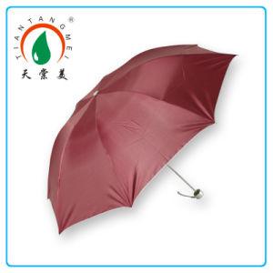Highquality OEM Advertising Promotional Umbrella
