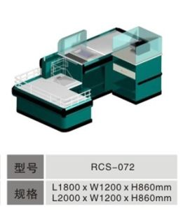Checkout Counter (RCS-028)