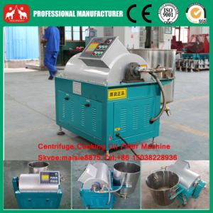 Edible Oil Purifier, Centrifuge Cooking Oil Slag Filter Price pictures & photos