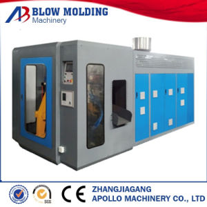 High Speed Blow Molding Machine for Making PE Bottles pictures & photos