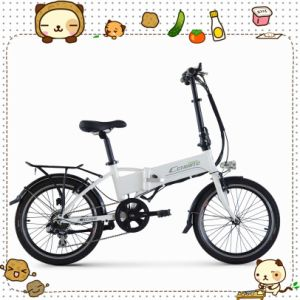 En15194 Children Folding Electric Bicycle (CB-20F04) pictures & photos