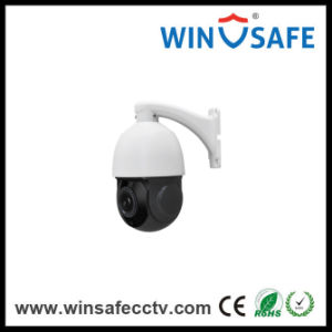 IP66 Onvif Dome Camera Mini Outdoor IP HD IR Middle Speed Dome IP PTZ Camera pictures & photos