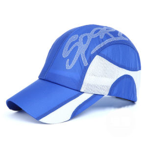 Wholesale Cheap Outdoor Climbing Cycling Breathable Baseball Sunhat Cap pictures & photos