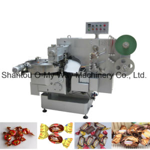 Hard Candy Double Twist Packaging Machine pictures & photos