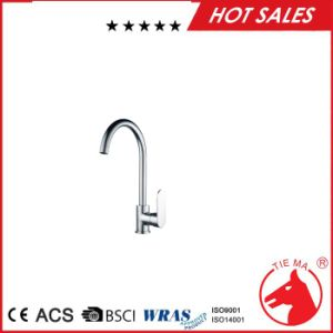 35mm Ceramic Cartridge Brass Sink Kitchen Faucet (ZS40505)