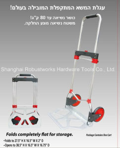 Chrome-Plated Foldable Hand Truck (HT022FKD) pictures & photos
