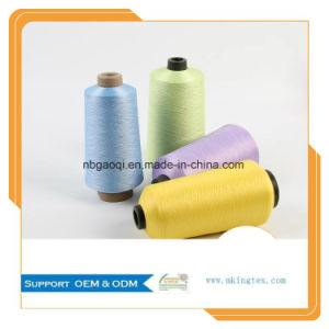 70d 2 Nylon DTY Yarn for Socks pictures & photos
