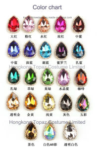 D Form Claw Sew on Glass Rhinestone with Rhinestone Cup Chain Banding (SW-Oval 13*18) pictures & photos
