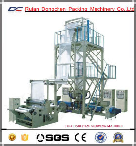 High Capacity PE Film Blowing Machine for Agricultural Film (DC-SJ1500)