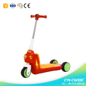Cheap Price Children Toy Kids Scooter Popular Kids′ Favorite pictures & photos