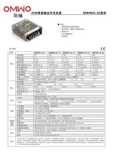 Nes-25W Switching Power Supply with SGS, Ce, RoHS, TUV, Kc, CCC Certification pictures & photos