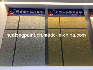 Hualong ISO14001 ISO9001 Water Based Spray Stone Paint pictures & photos