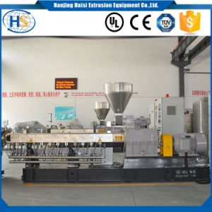 HS Tse-75 Automatic Extrusion Machinery pictures & photos