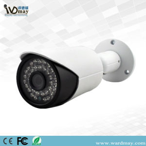 H. 265 1080P CCTV Security Waterproof video IP Camera pictures & photos