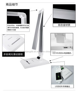 LED Desk Lamp with Negative Ion Air Purification pictures & photos
