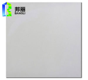 PE or PVDF Aluminum Composite Panel Metal Composite Material Wall Cladding Curtain Wall Panel pictures & photos